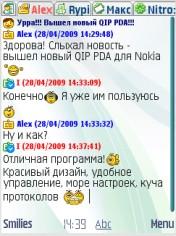 Программы для Nokia N72